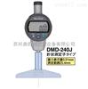 DMD-240J日本TECLOCK得乐高精度深度计数显型DMD-240J