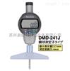 DMD-241J日本TECLOCK得乐深度计高精度数显型DMD-241J