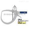 GM-8日本TECLOCK得乐大量程外卡规GM-8