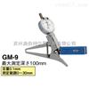 GM-9日本TECLOCK得乐外卡规GM-9