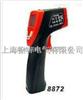 AZ8872紅外線測溫儀