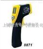 AZ8871紅外線測溫儀