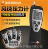 testo 512 - 差压测量仪