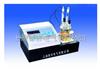 WS-2微量水分测定仪