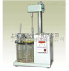 PS-2A型石油和合成液抗乳化性能測定儀