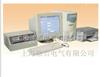 HCY-2005型红外分光自动测油仪