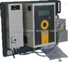 Madur-Mamos在线烟气检测系统