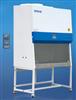 博科A2型生物安全柜生产厂家