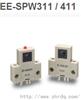 微型光电传感器、对射型光电开关EE-SPW311 / 411