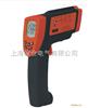 红外线测温仪厂家|价格