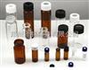 各种规格郑州*供应各种大小顶空瓶、样品瓶、取样瓶/色谱仪顶空瓶的价格