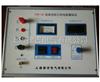 ET-30直流电机片间电阻测试仪上海徐吉