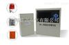 HDXJ-L4上海SF6气体报警系统厂家