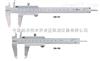 日本三丰530系列标准型游标卡尺