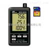 MHB-382SD中国台湾LUTRON路昌MHB-382SD记忆式温湿度/气压计