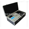 XZ-0142鹤壁供应小型水厂专用多参数水质分析仪/检测水质方法
