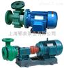 FP型耐酸碱离心泵FP型增强聚丙烯离心泵