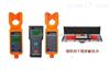 YTC915上海高压钳形漏电流表厂家
