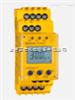 BENDER剩余电流监测仪(RCM系列)