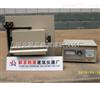 4-10型箱式电阻炉|马弗炉|高温炉