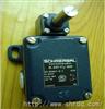 防爆限位开关Z2FH 232-04-04供应商