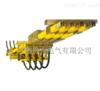 JDC-H型单极导线式滑触线厂家直销