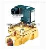 BURKERT 125693德国宝德电磁阀BURKERT电磁阀特价