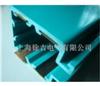 DHG系列高低脚管式滑触线厂家直销