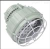 BLD92系列防爆LED节能灯 BLD92* BLD92三防灯