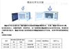 WBFY200/201/205型微波化学反应器