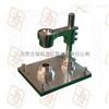 BXA02霍尔流速计 松装密度测试仪 松装密度测定仪