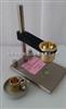 BXA03霍尔流速计 粉末流动性测定仪 松装密度测量装置