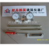 TS-2型蝶式引伸仪产品参数厂家介绍