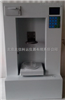 BXA04-1振动漏斗松装密度测定仪 磁性粉末松装密度测定仪 振动漏斗法松装密度仪