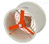 CBF-750山西崗位式防爆軸流風機|防爆軸流風機電壓220/380V