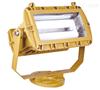 供应海洋王SBD1109-YQL150 节能防爆泛光灯|泛光灯