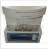 HDBZ-I变压器油界面张力测定仪厂家及价格