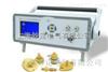 HDSP-502SF6气体纯度测试仪