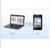 FST-YJ200用电检查管理标准化系统厂家及价格