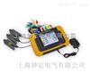 手持式电能质量测试仪