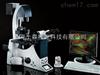 Leica徕卡研究级倒置生物显微镜DMI6000 B
