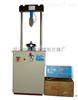 LD127-II型路面材料强度试验仪产品参数厂家介绍