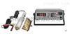 LCD-3 LCD-5防腐层直流电火花检测仪