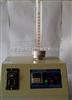 BXA16振实密度测定仪 经济型振实密度测定仪