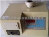 BXA20-1三工位带打印振实密度测定仪 三工位微电脑型振实密度计 三工位振实密度仪