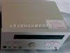 BXA24干粉灭火剂 电缘性测试仪 干粉灭火剂 电缘性分析仪