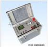 JYH-200回路电阻测试仪厂家及价格