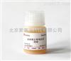 SL035封闭用鸡血清(原液) 北京索莱宝现货供应
