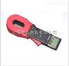 钳形接地电阻测试仪厂家及价格