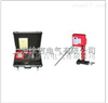 ZH-10遥控型高压电缆安全刺扎器厂家及价格
